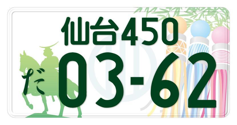 f:id:kamihitoe20:20201113202508j:plain