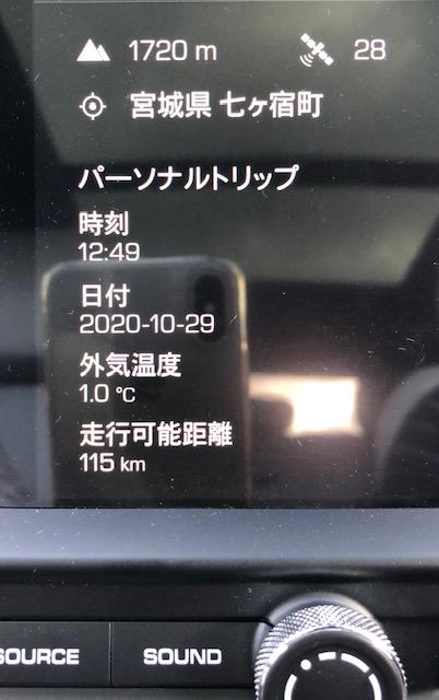 f:id:kamihitoe20:20201117191851j:plain