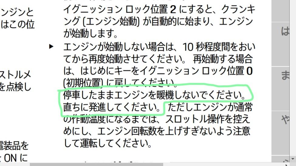 f:id:kamihitoe20:20210314223223j:plain