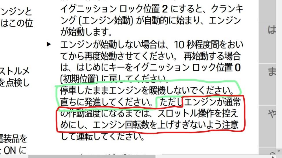 f:id:kamihitoe20:20210321171713j:plain