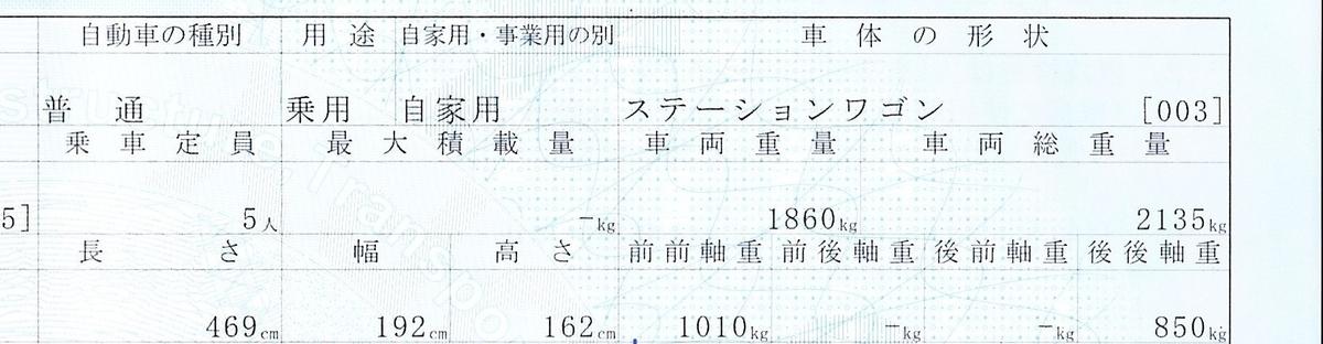 f:id:kamihitoe20:20210815170457j:plain