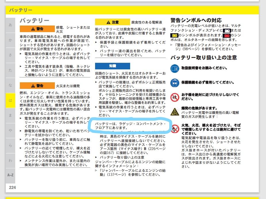 f:id:kamihitoe20:20210815180053j:plain