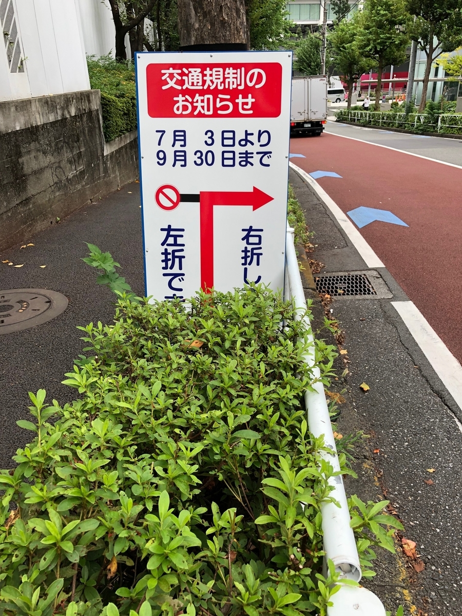 f:id:kamihitoe20:20210908212825j:plain