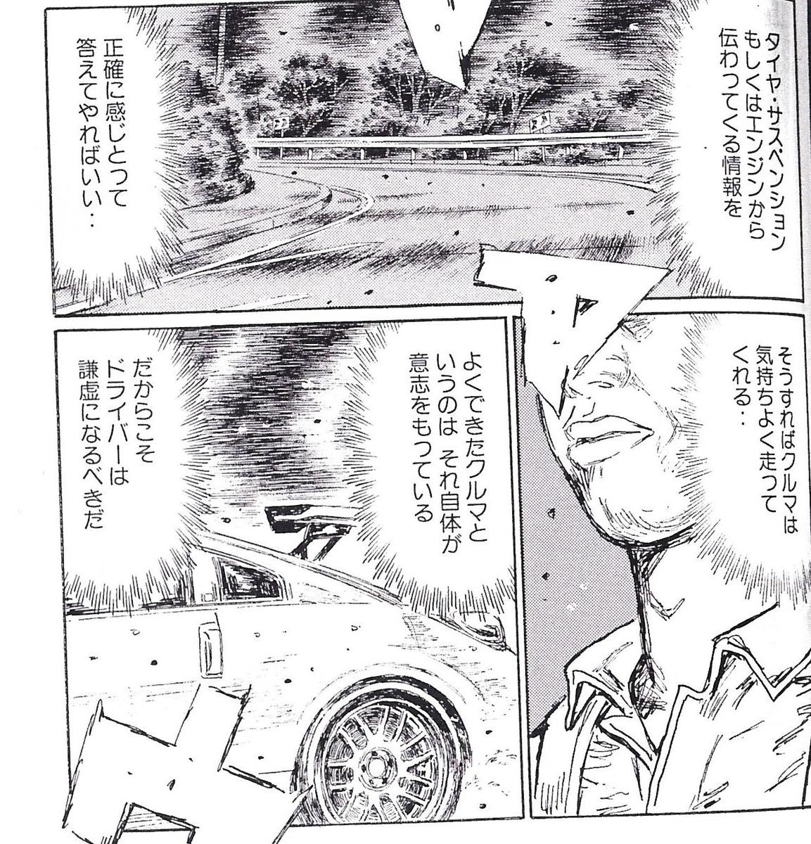 f:id:kamihitoe20:20210926132514j:plain