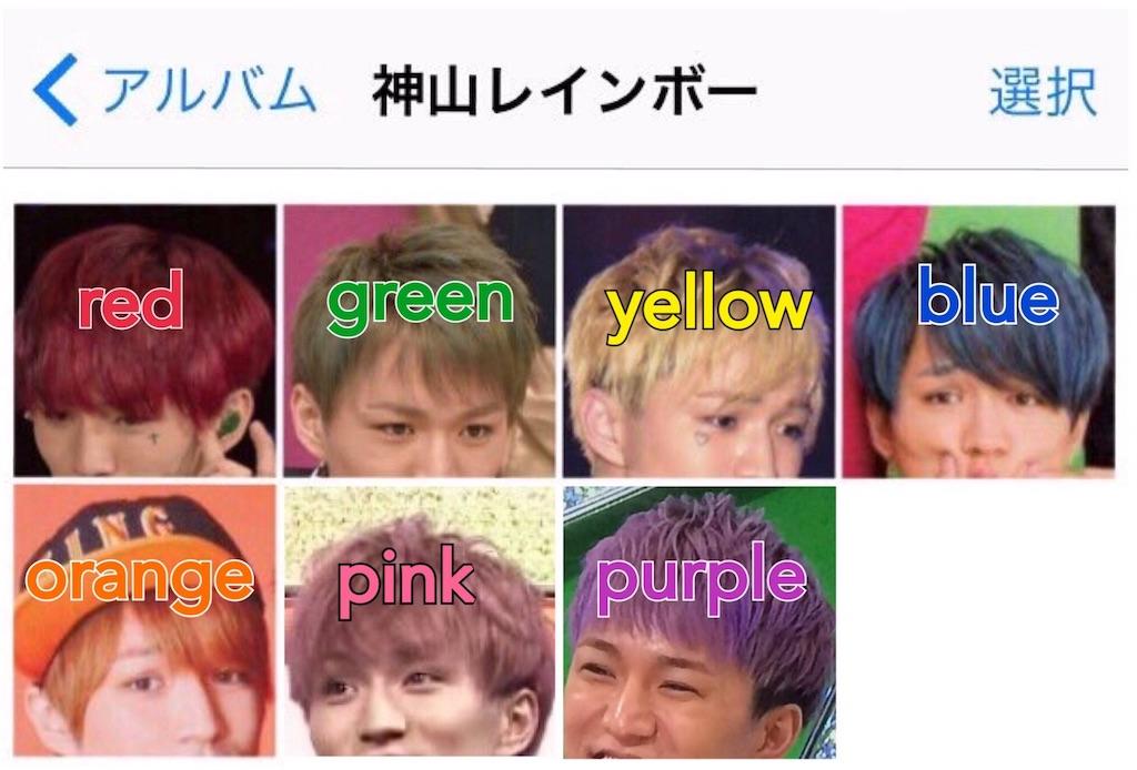 f:id:kamikami-angel:20171208003352j:image