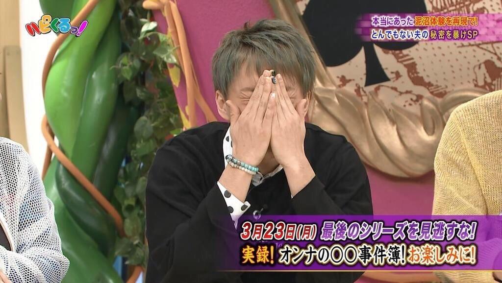f:id:kamikami-angel:20171208224342j:image