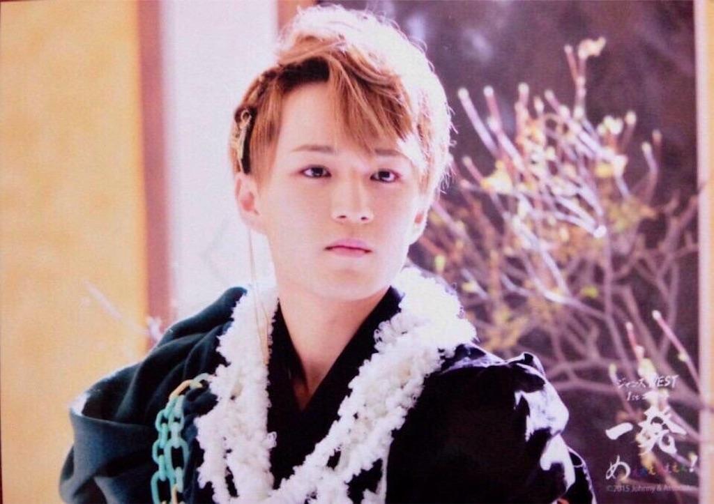 f:id:kamikami-angel:20171217172447j:image