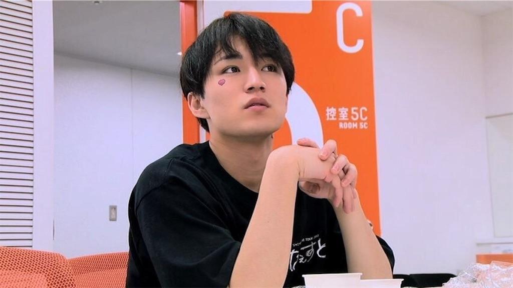f:id:kamikami-angel:20171217174905j:image
