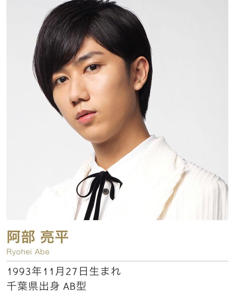 f:id:kamikami-angel:20200531190820j:image