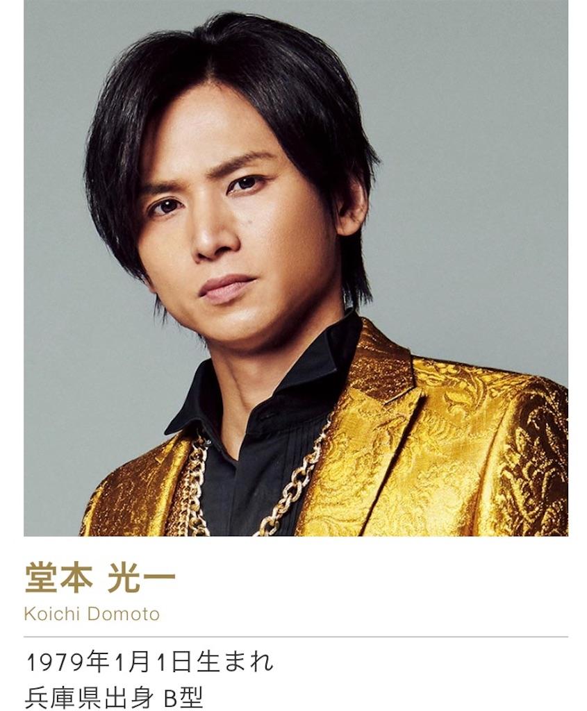 f:id:kamikami-angel:20200531205705j:image