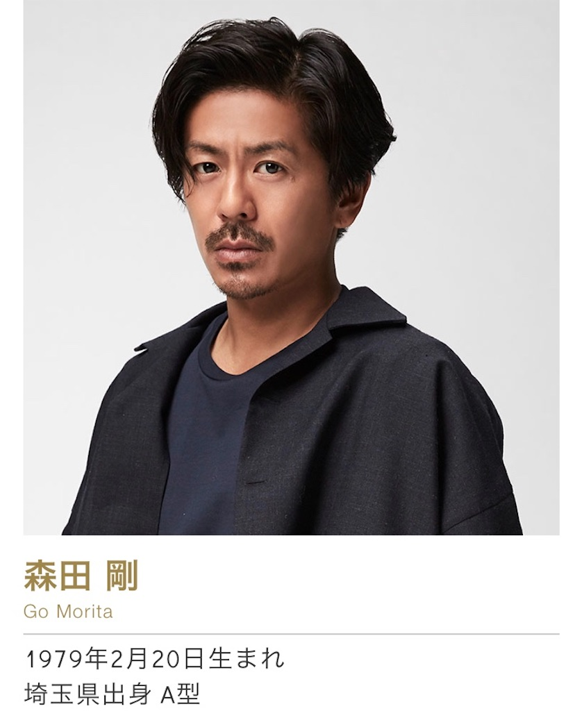 f:id:kamikami-angel:20200531205751j:image