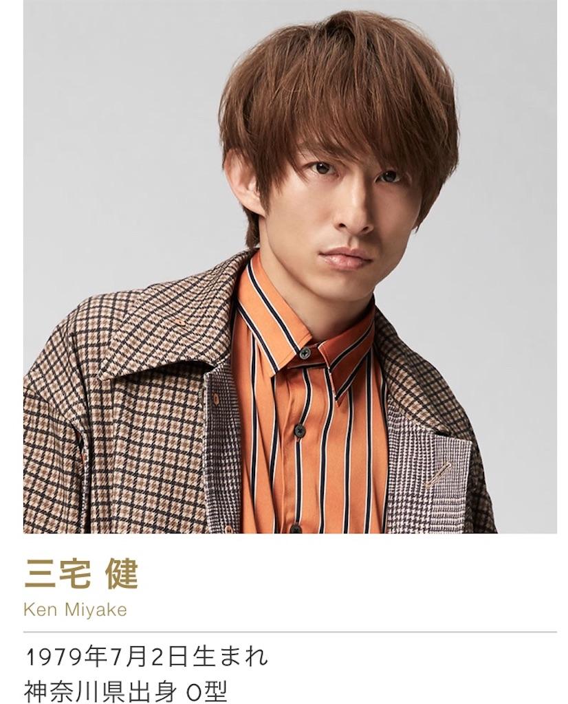 f:id:kamikami-angel:20200531205813j:image