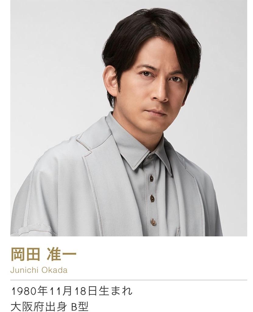 f:id:kamikami-angel:20200531205841j:image