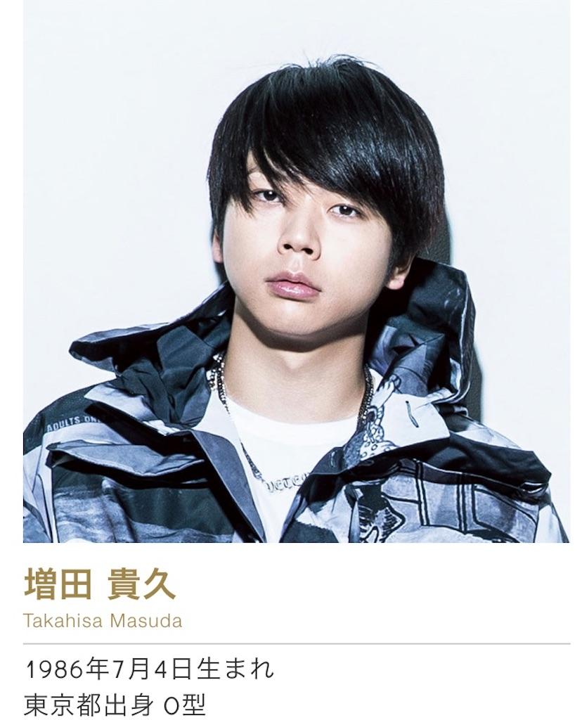 f:id:kamikami-angel:20200531205910j:image