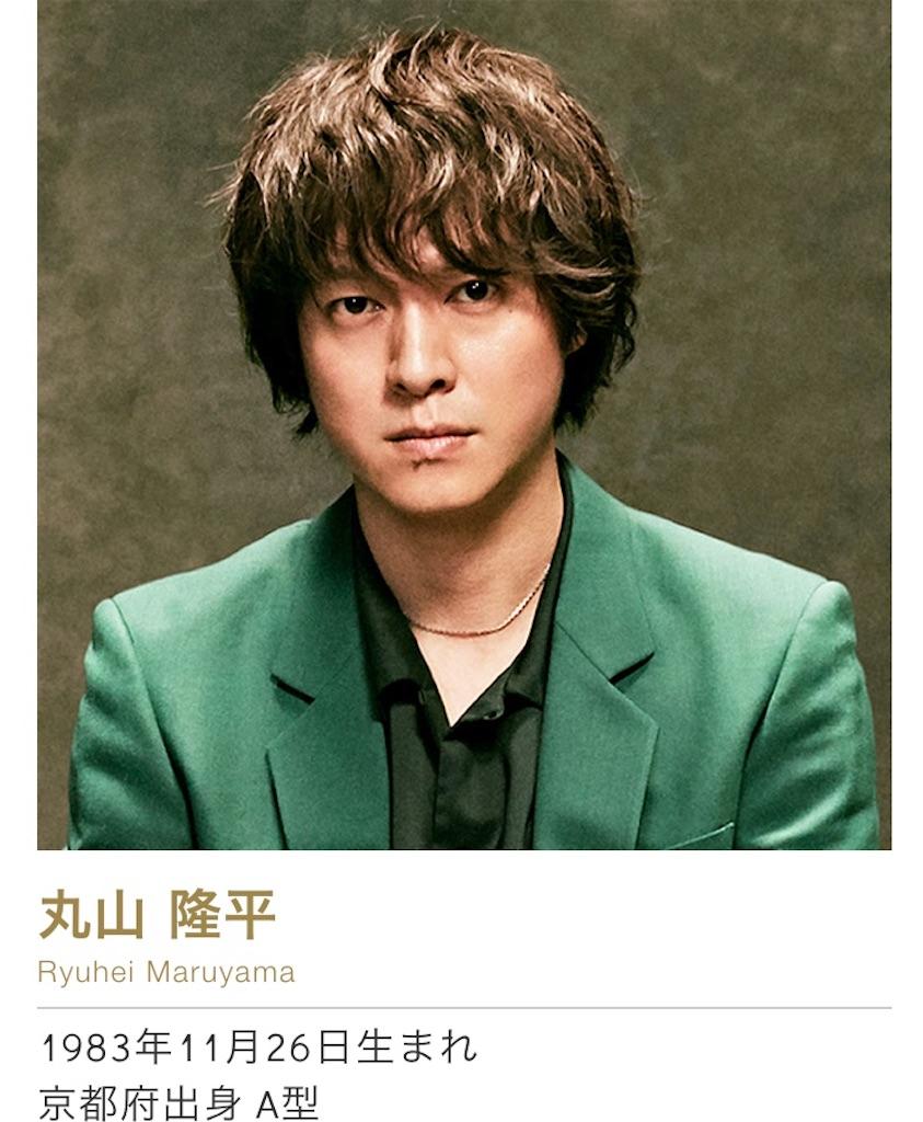 f:id:kamikami-angel:20200531205933j:image