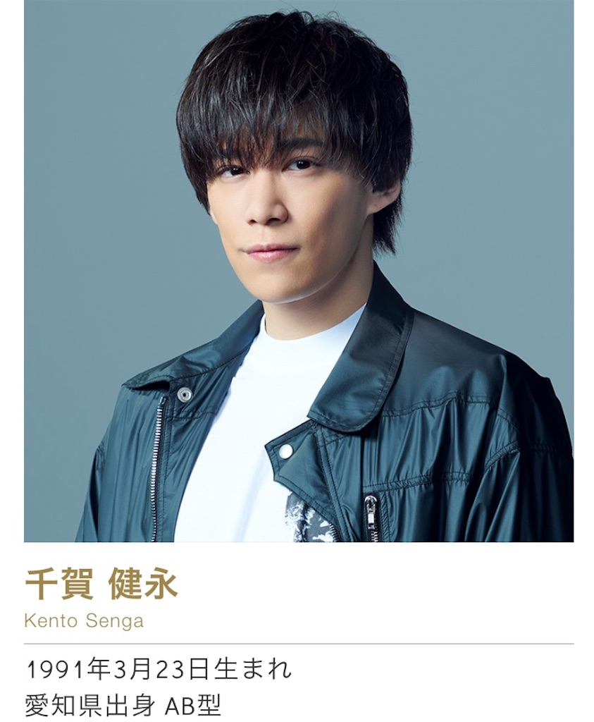 f:id:kamikami-angel:20200531211036j:image