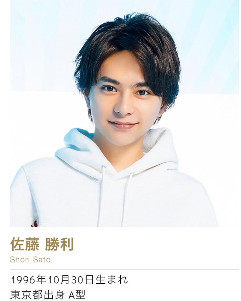 f:id:kamikami-angel:20200531211107j:image