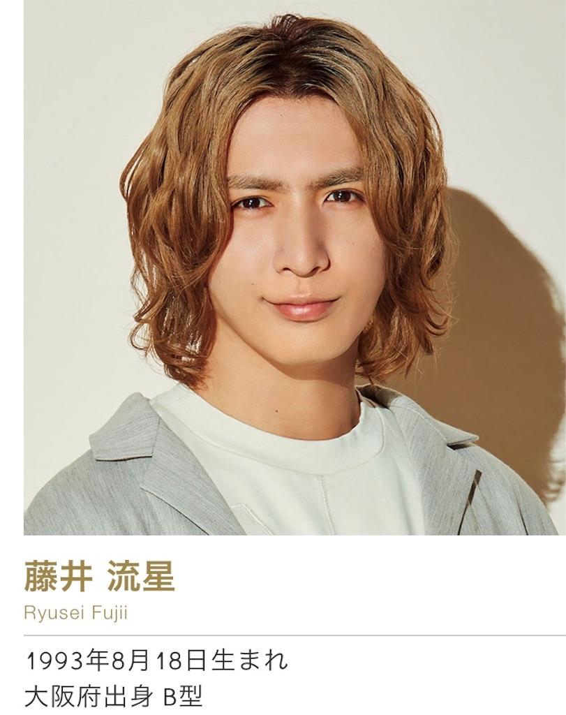 f:id:kamikami-angel:20200531211123j:image