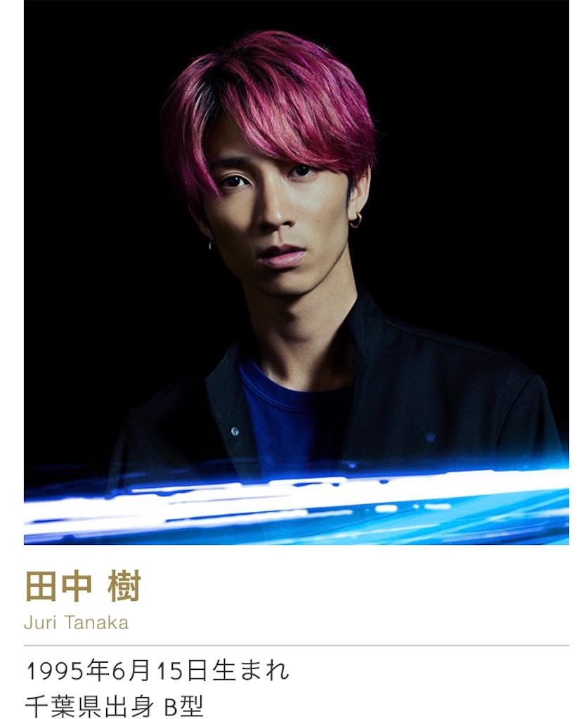 f:id:kamikami-angel:20200531211549j:image