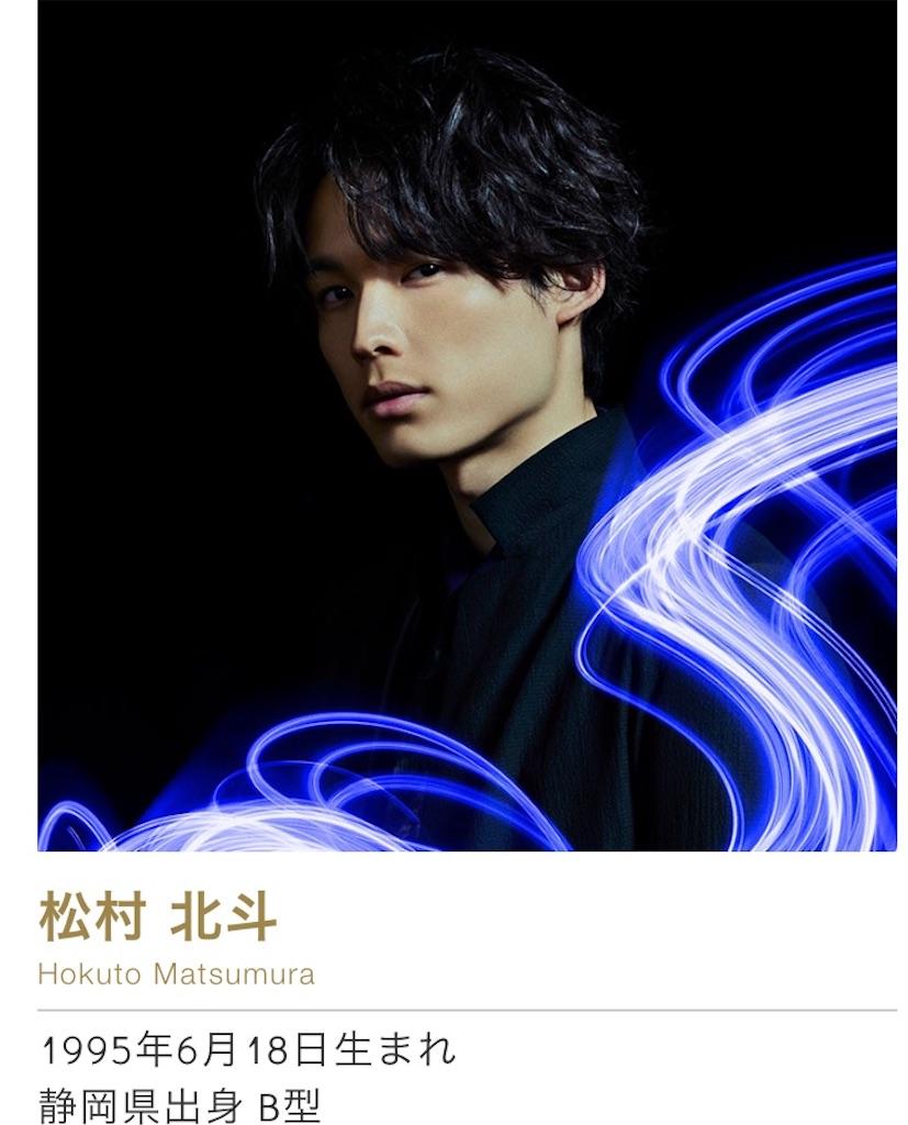 f:id:kamikami-angel:20200531211617j:image