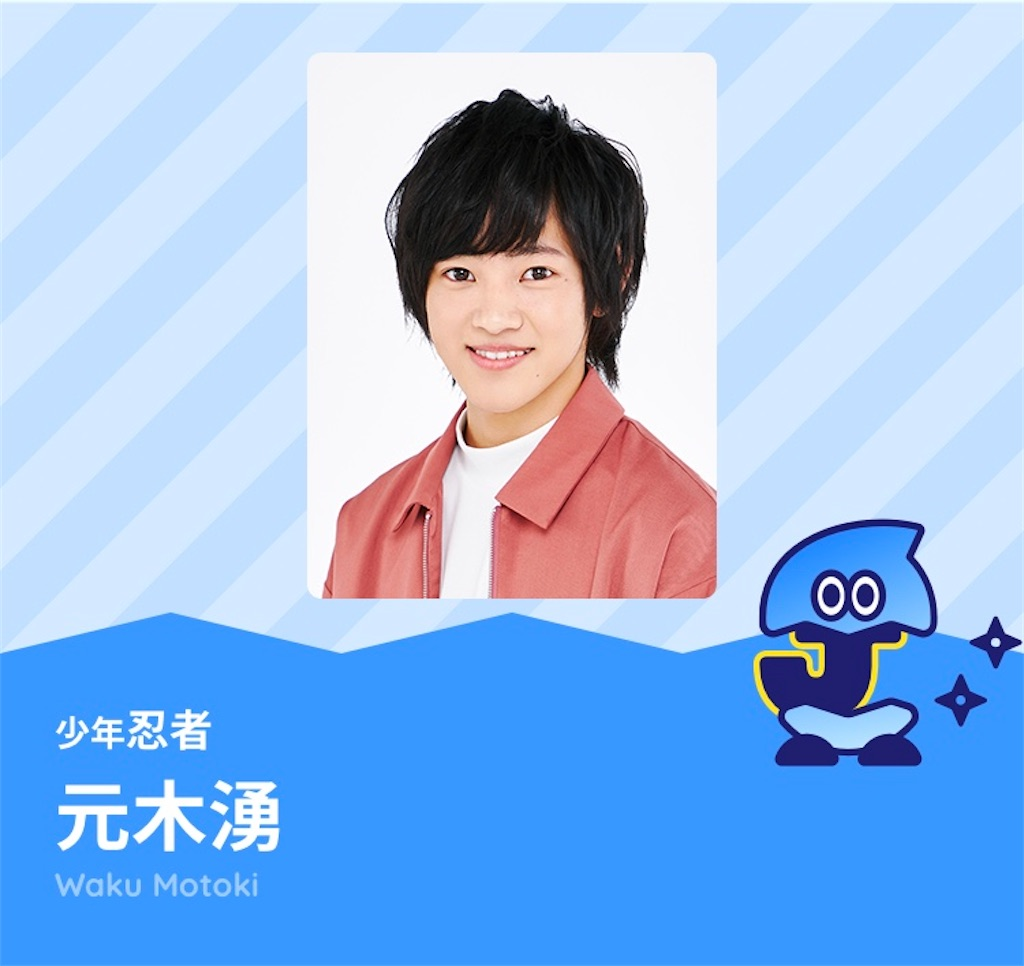 f:id:kamikami-angel:20200531213826j:image