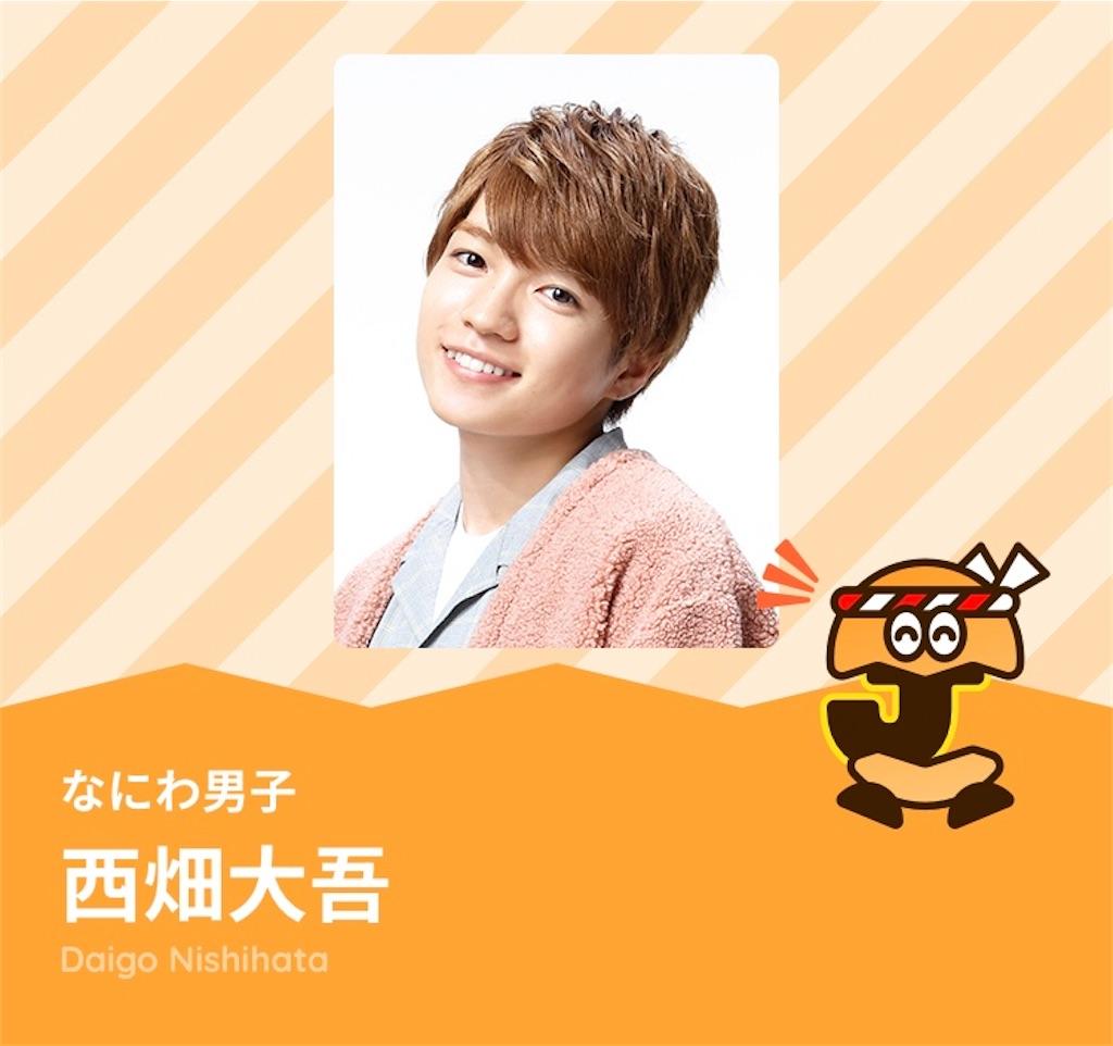 f:id:kamikami-angel:20200531214028j:image
