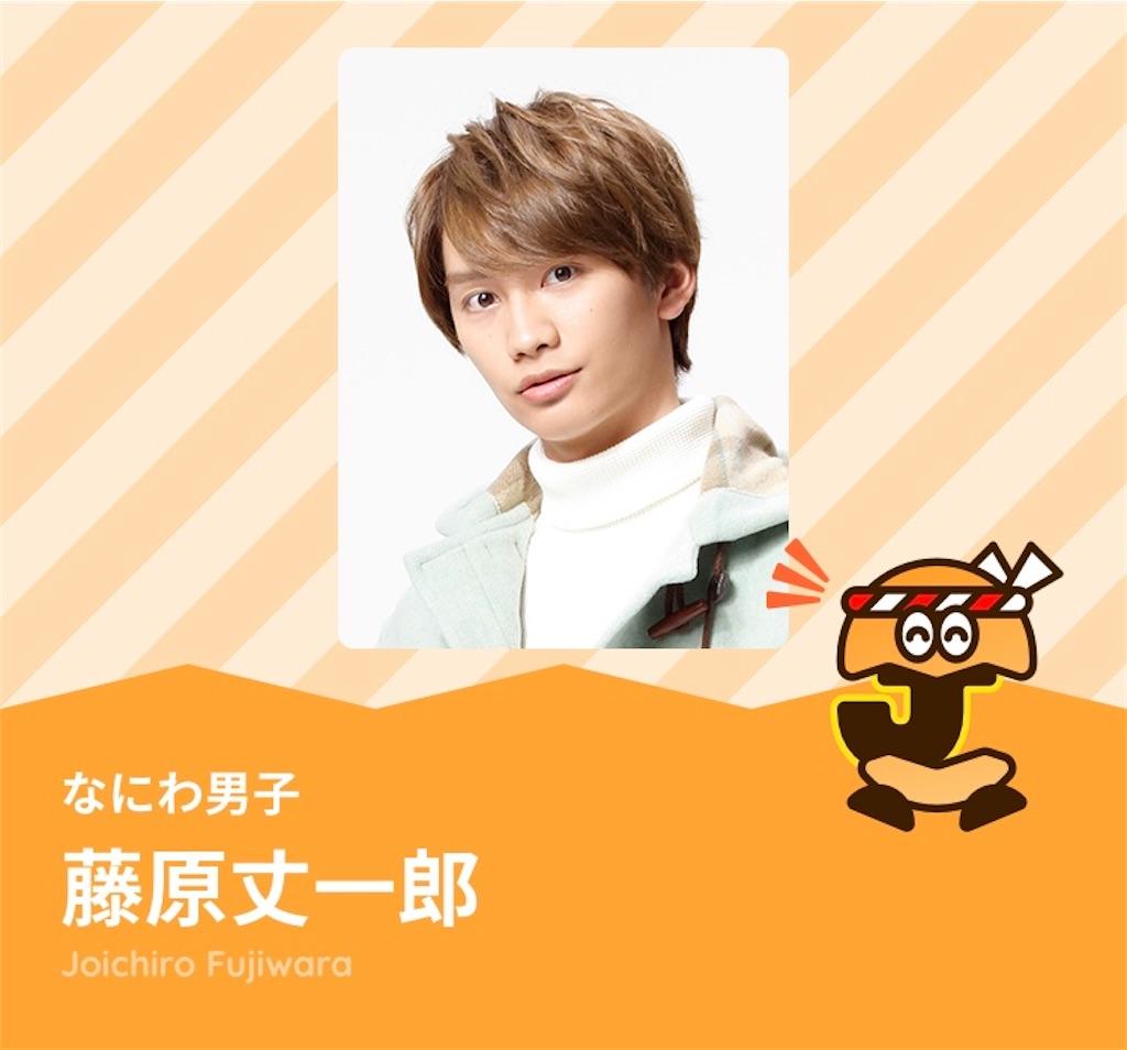 f:id:kamikami-angel:20200531214057j:image