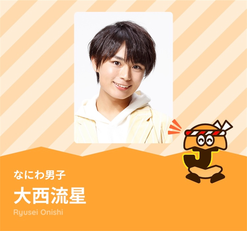 f:id:kamikami-angel:20200531214133j:image
