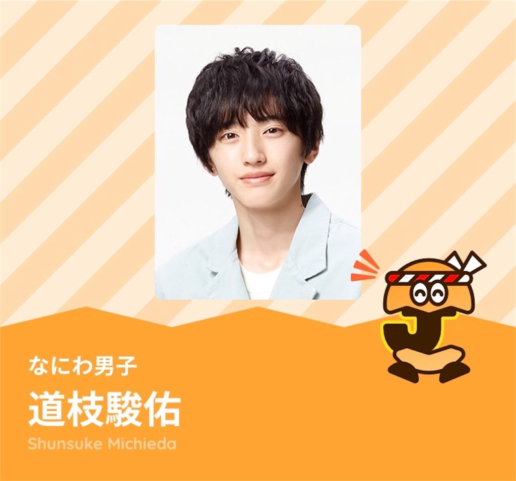 f:id:kamikami-angel:20200531214150j:image