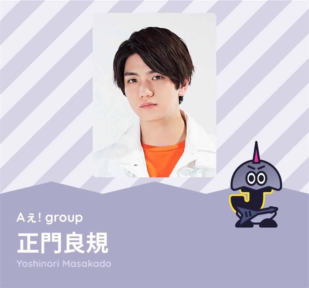 f:id:kamikami-angel:20200531214347j:image