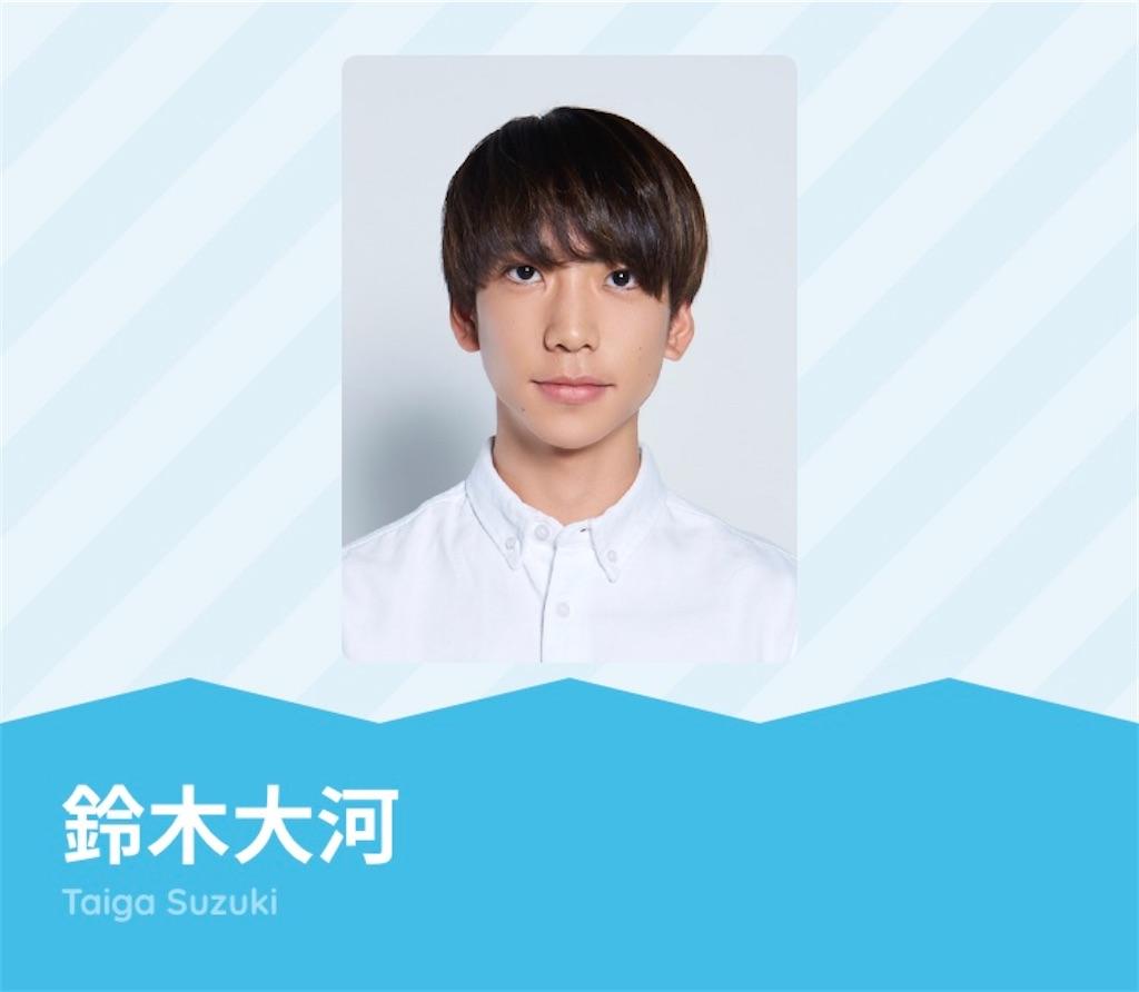 f:id:kamikami-angel:20200531225245j:image