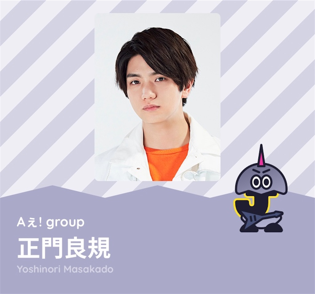 f:id:kamikami-angel:20200531232559j:image