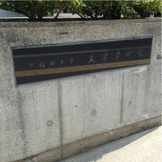 f:id:kamikami3594:20150625223104j:image