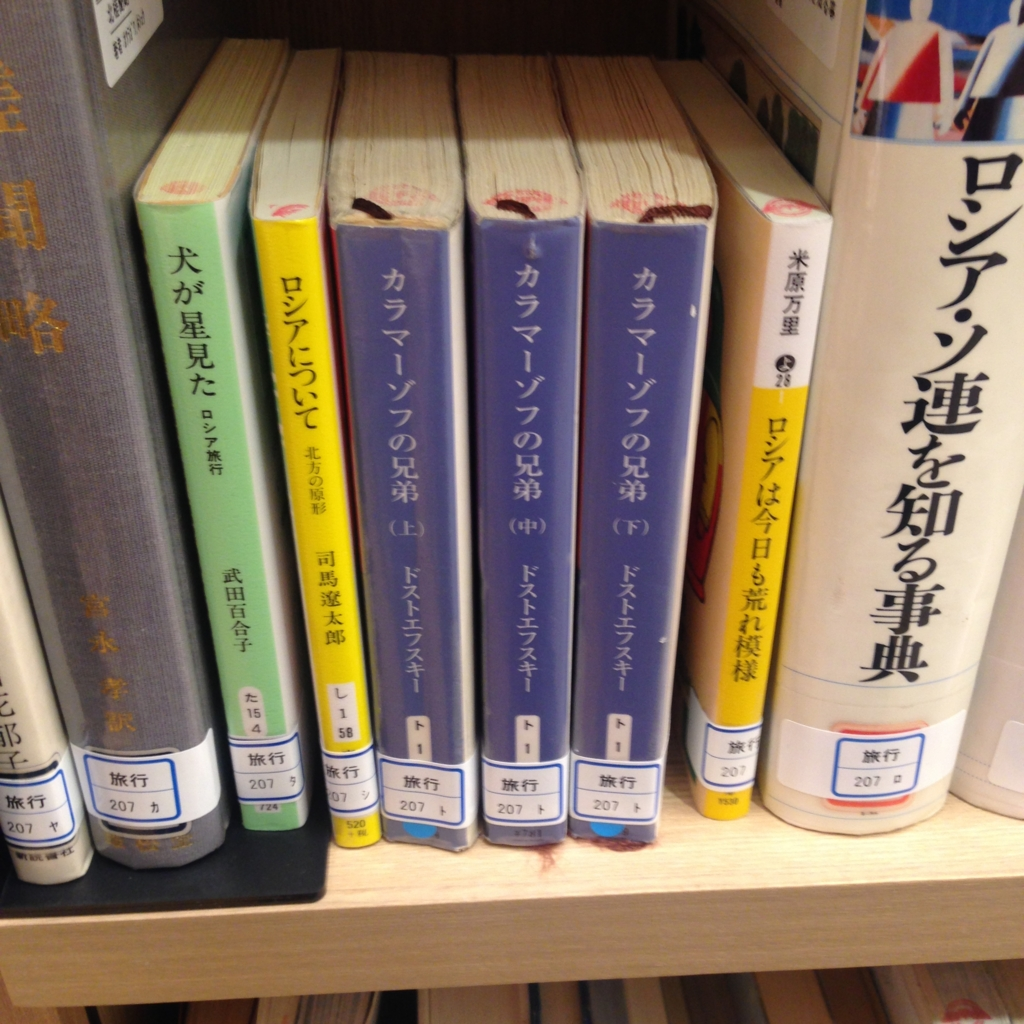 f:id:kamikami3594:20151003101156j:plain