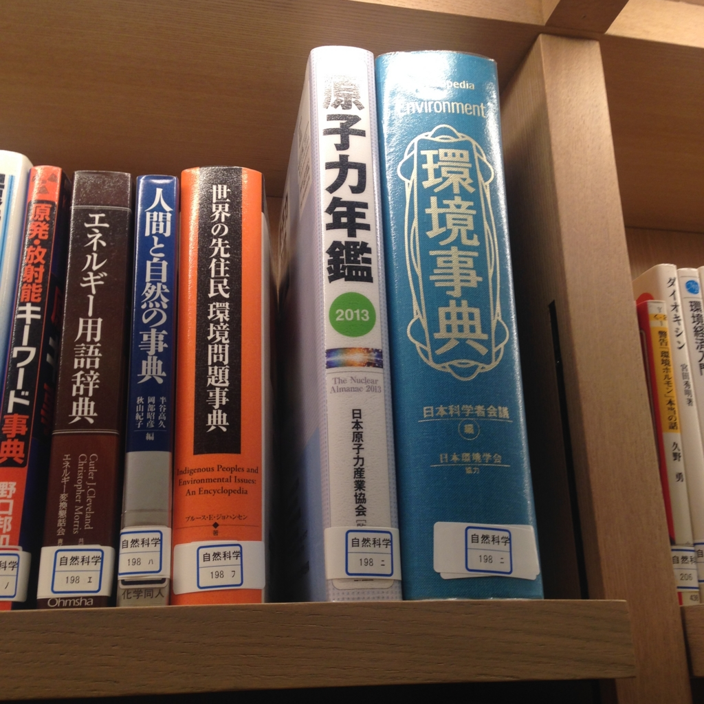 f:id:kamikami3594:20151003104451j:plain