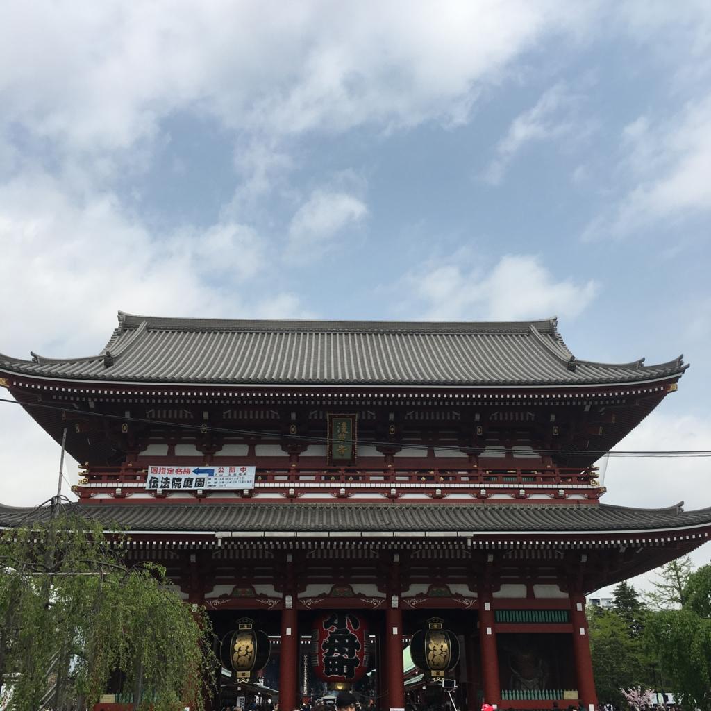 f:id:kamikami3594:20160416112200j:plain