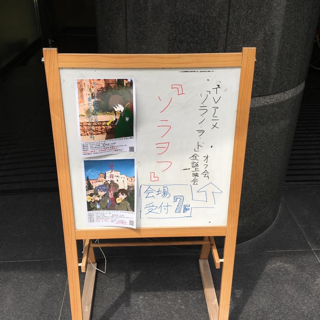 f:id:kamikami3594:20160503130854j:plain