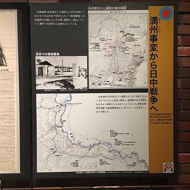 f:id:kamikami3594:20161016123932j:plain