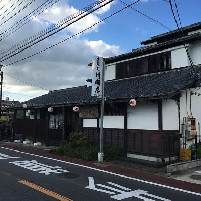 f:id:kamikami3594:20161016150123j:plain