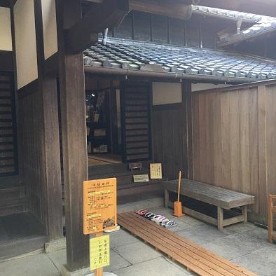 f:id:kamikami3594:20161016153150j:plain