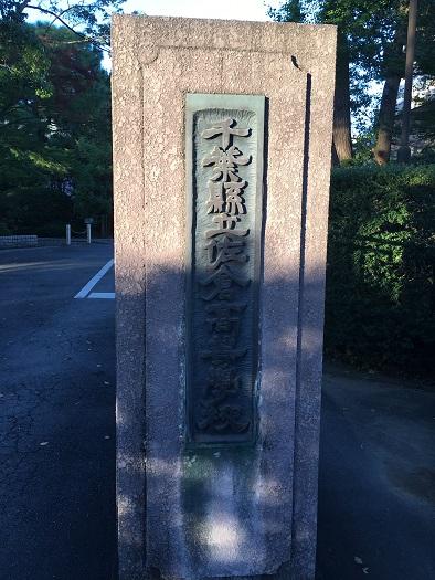 f:id:kamikami3594:20161016162128j:plain