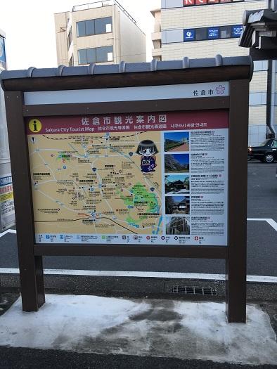 f:id:kamikami3594:20161016163058j:plain