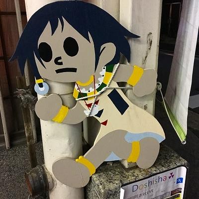 f:id:kamikami3594:20161205103133j:plain