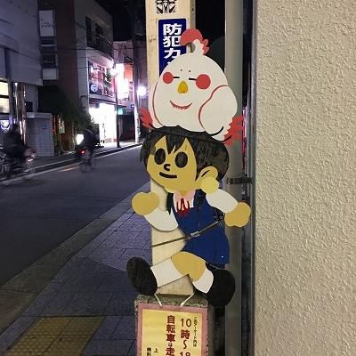 f:id:kamikami3594:20161205103134j:plain
