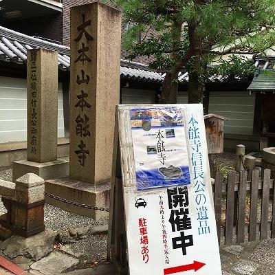 f:id:kamikami3594:20161205103137j:plain