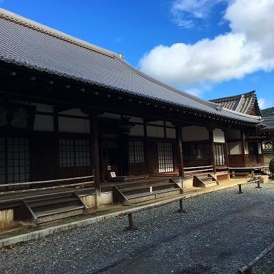 f:id:kamikami3594:20161205103150j:plain