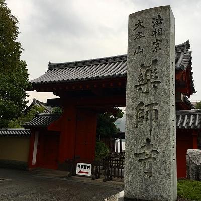 f:id:kamikami3594:20161205191919j:plain