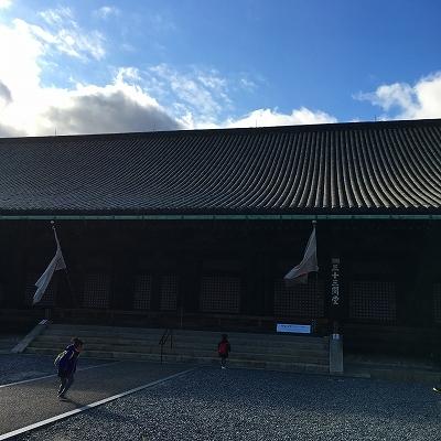f:id:kamikami3594:20161205221858j:plain