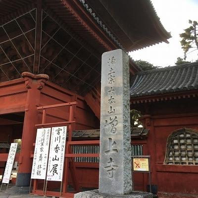 f:id:kamikami3594:20161216174128j:plain