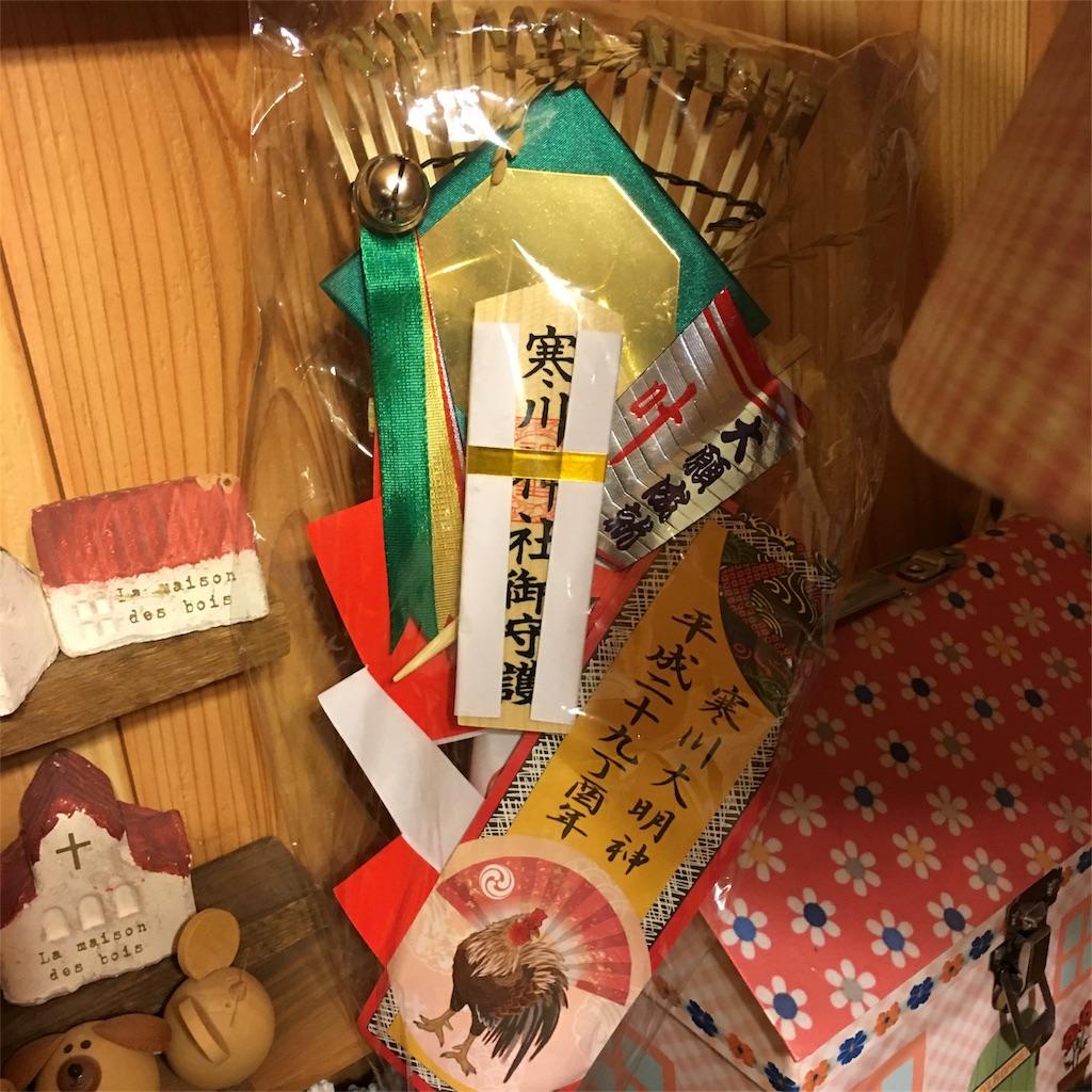 f:id:kamikami3594:20170101201747j:image